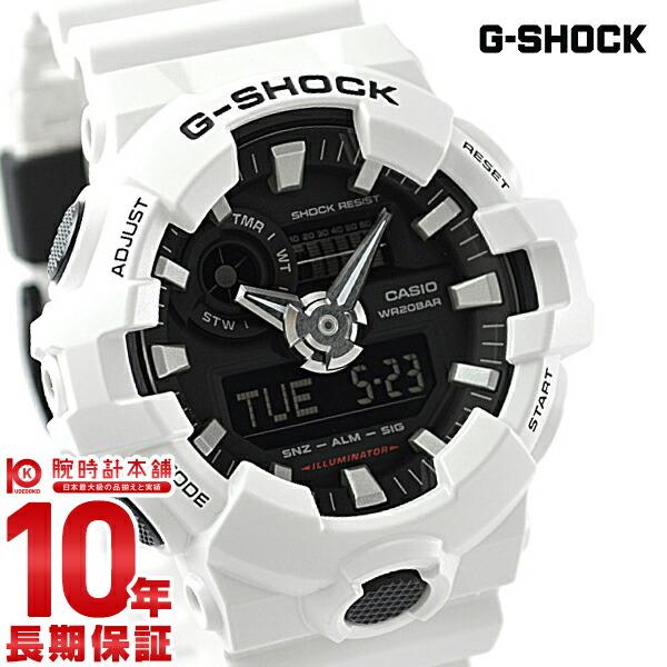 カシオ Gショック G-SHOCK GA-700-7AJF [正規品] メンズ 腕時計 時計(予約受付中)