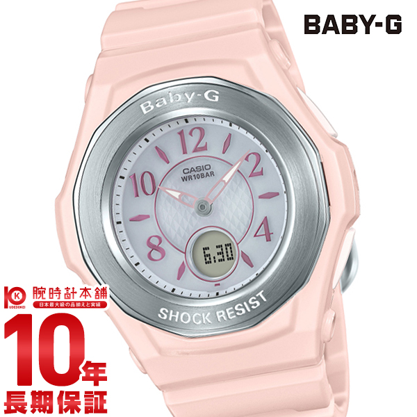 カシオ ベビーG BABY-G BGA-1050-4BJF [正規品] レディース 腕時計 時計(予約受付中)