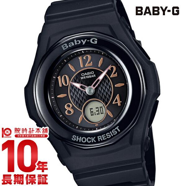 カシオ ベビーG BABY-G BGA-1050B-1BJF [正規品] レディース 腕時計 時計(予約受付中)