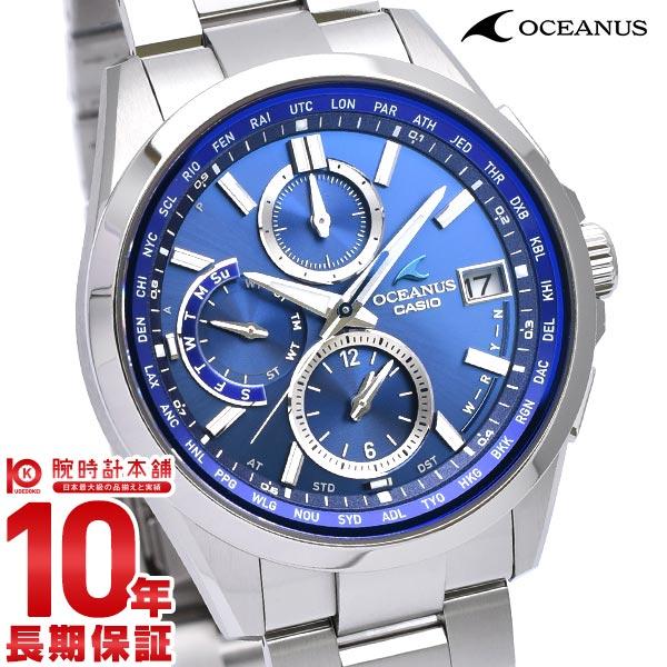 最大1200円割引クーポン対象店 カシオ オシアナス OCEANUS OCW-T2600-2A2JF [正規品] メンズ 腕時計 時計【36回金利0%】(予約受付中)
