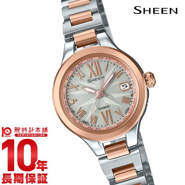 カシオ シーン SHEEN SHW-1750SG-9AJF [正規品] レディース 腕時計 時計【24回金利0%】(予約受付中)