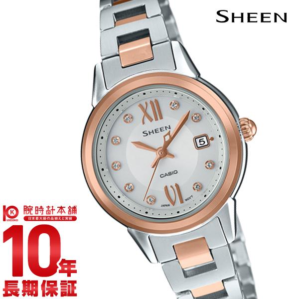カシオ シーン SHEEN SHS-4500SG-7AJF [正規品] レディース 腕時計 時計(予約受付中)