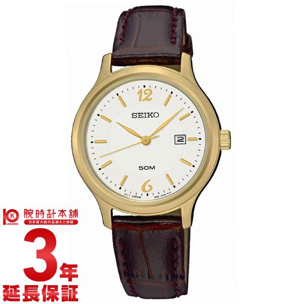 【新作】セイコー 逆輸入モデル SEIKO SUR790P1 [海外輸入品] レディース 腕時計 時計