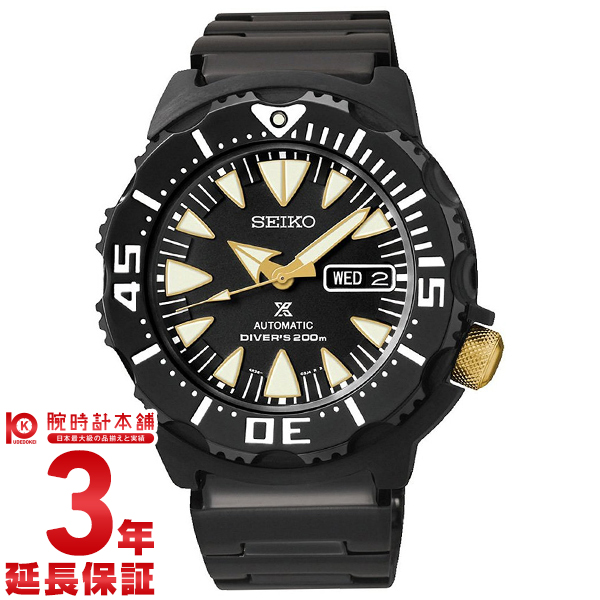 【新作】セイコー逆輸入モデル ダイバーズ DIVERS SRP583K1 [海外輸入品] メンズ 腕時計 時計