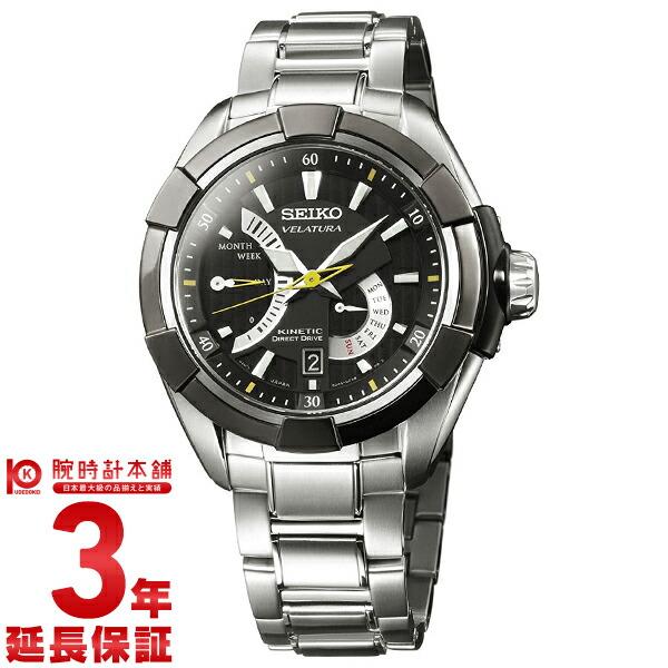 【ショッピングローン24回金利0%】【新作】セイコー 逆輸入モデル SEIKO SRH015P1 [海外輸入品] メンズ 腕時計 時計