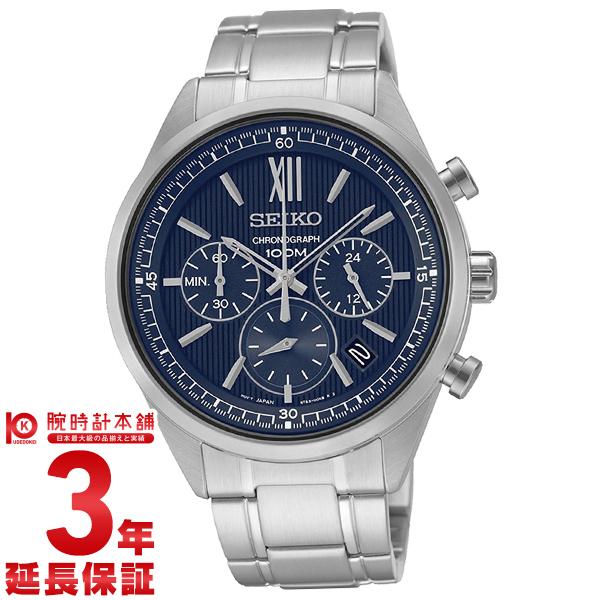 【新作】セイコー 逆輸入モデル クロノグラフ CHRONOGRAPH SSB155P1 [海外輸入品] メンズ 腕時計 時計