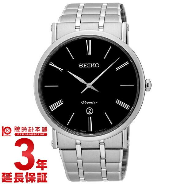 最大1200円割引クーポン対象店 セイコー 逆輸入モデル SEIKO SKP393P1 [海外輸入品] メンズ 腕時計 時計