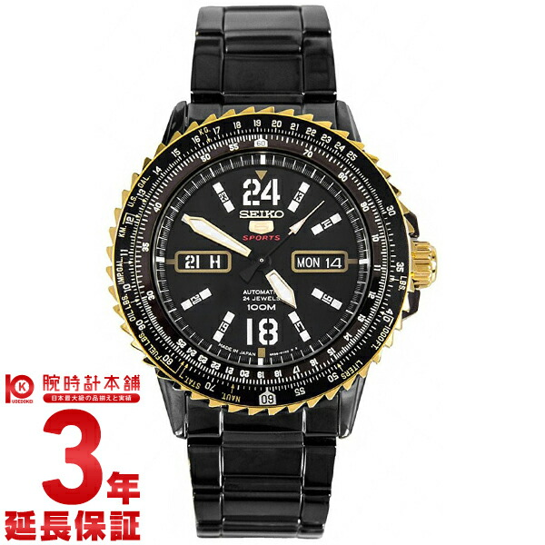 セイコー 逆輸入モデル SEIKO5 SRP356J1 [海外輸入品] メンズ 腕時計 時計