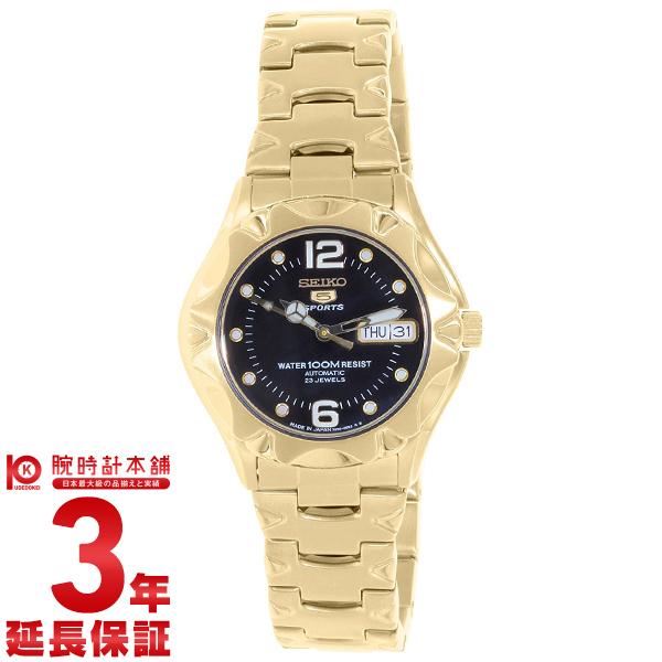 セイコー 逆輸入モデル SEIKO5 SNZ462J1 [海外輸入品] メンズ 腕時計 時計