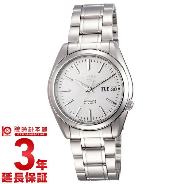 【新作】セイコー5 逆輸入モデル SEIKO5 SNKL41J1 [海外輸入品] メンズ 腕時計 時計