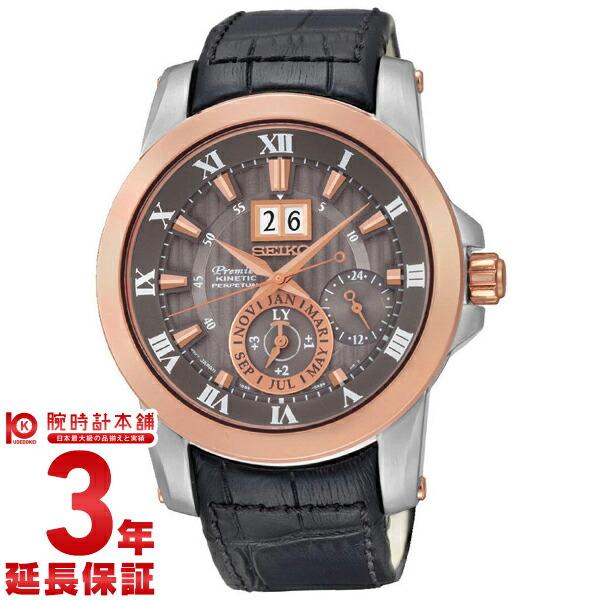 【ショッピングローン24回金利0%】【新作】セイコー 逆輸入モデル SEIKO SNP114P2 [海外輸入品] メンズ 腕時計 時計