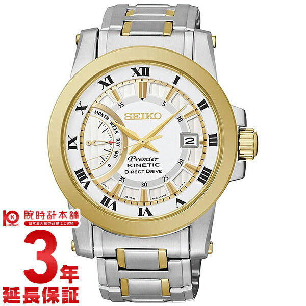 セイコー 逆輸入モデル SEIKO SRG010P1 [海外輸入品] メンズ 腕時計 時計【ショッピングローン24回金利0%】