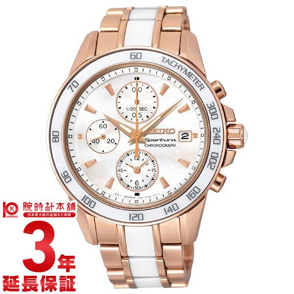 セイコー 逆輸入モデル クロノグラフ CHRONOGRAPH SNDW98P1 [海外輸入品] レディース 腕時計 時計【ショッピングローン24回金利0%】