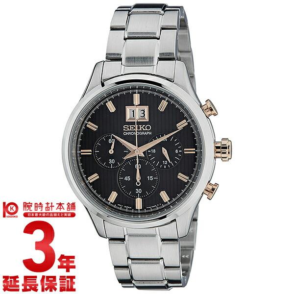 【新作】セイコー 逆輸入モデル クロノグラフ CHRONOGRAPH SPC151P1 [海外輸入品] メンズ 腕時計 時計