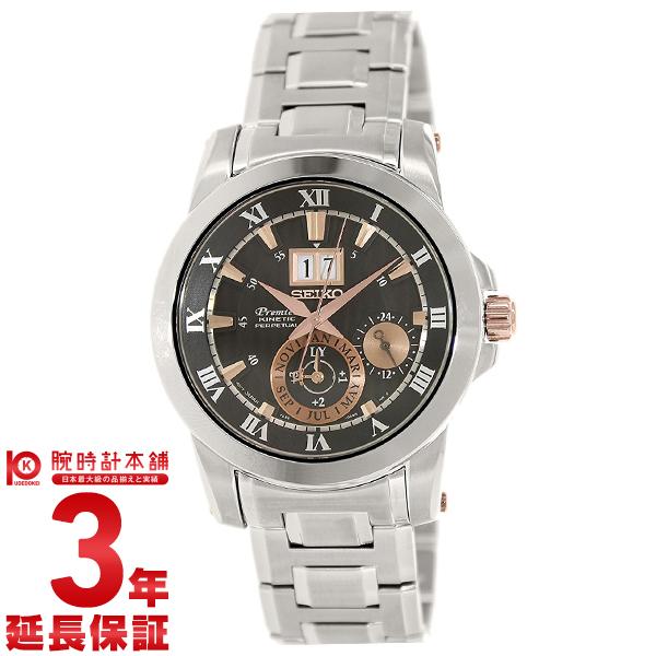 【ショッピングローン24回金利0%】【新作】セイコー 逆輸入モデル SEIKO SNP098P1 [海外輸入品] メンズ 腕時計 時計