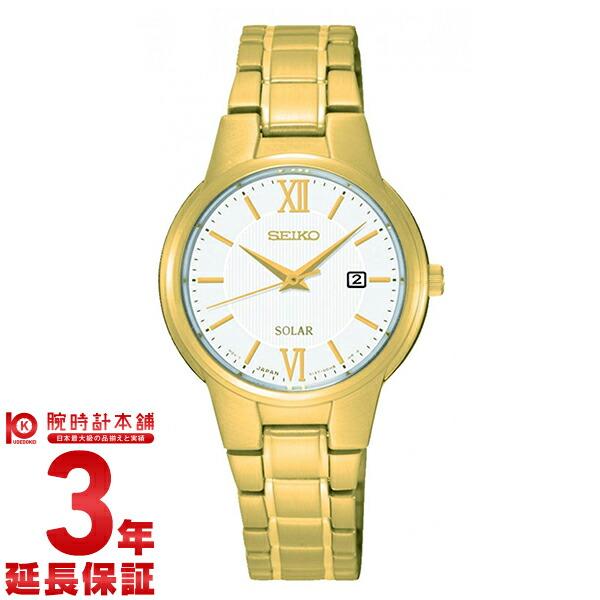 セイコー 逆輸入モデル SEIKO SUT232P1 [海外輸入品] レディース 腕時計 時計