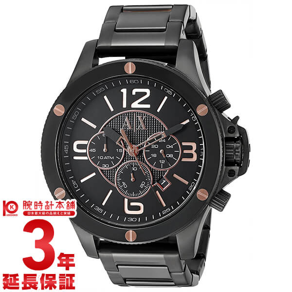 【新作】アルマーニエクスチェンジ ARMANIEXCHANGE AX1513 [海外輸入品] メンズ 腕時計 時計