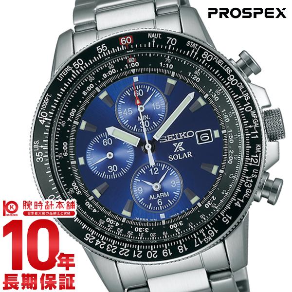 セイコー プロスペックス PROSPEX スカイプロフェッショナル ネット限定 SZTR008 [正規品] メンズ 腕時計 時計【24回金利0%】