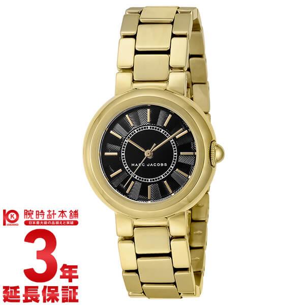 【新作】マークジェイコブス MARCJACOBS コートニー MJ3468 [海外輸入品] レディース 腕時計 時計