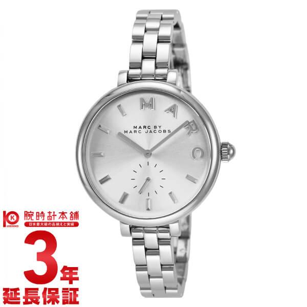 【新作】マークバイマークジェイコブス MARCBYMARCJACOBS サリー MJ9722 [海外輸入品] レディース 腕時計 時計