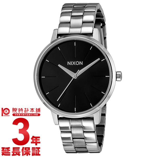 最大1200円割引クーポン対象店 【新作】ニクソン NIXON ケンジントン A099000 [海外輸入品] レディース 腕時計 時計