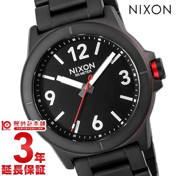 【新作】ニクソン NIXON カーディフ A952001 [海外輸入品] メンズ&レディース 腕時計 時計【あす楽】