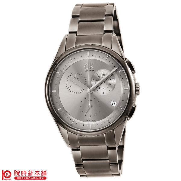 【最安値挑戦中】【新作】カルバンクライン 腕時計 CALVINKLEIN ベーシック K2A279.20 [海外輸入品] メンズ 腕時計 時計
