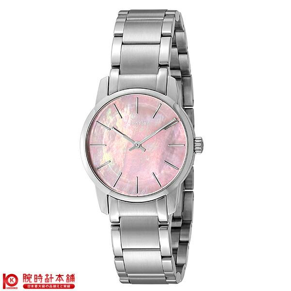 【新作】カルバンクライン CALVINKLEIN シティ K2G231.4E [海外輸入品] レディース 腕時計 時計