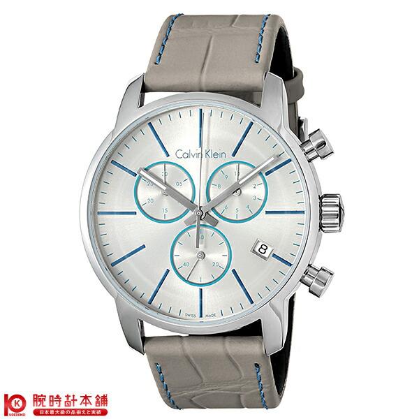 【新作】カルバンクライン CALVINKLEIN シティ K2G271.Q4 [海外輸入品] メンズ 腕時計 時計