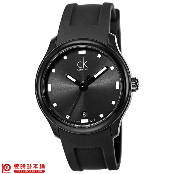 【新作】カルバンクライン CALVINKLEIN ヴィジブル K2V214.D1 [海外輸入品] メンズ 腕時計 時計【あす楽】