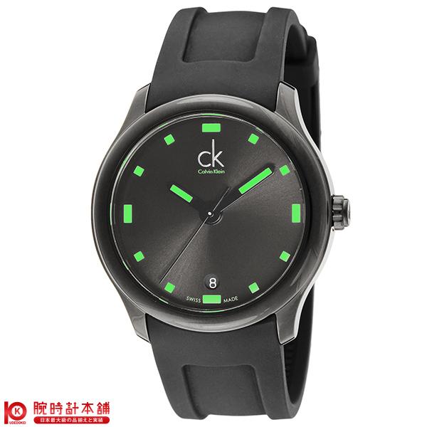 【新作】カルバンクライン CALVINKLEIN ヴィジブル K2V214.DX [海外輸入品] メンズ 腕時計 時計