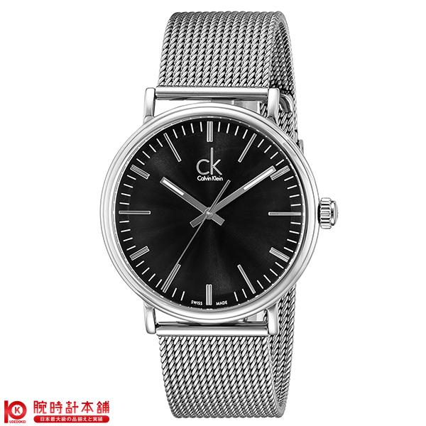 【新作】カルバンクライン CALVINKLEIN サラウンド K3W211.21 [海外輸入品] メンズ 腕時計 時計