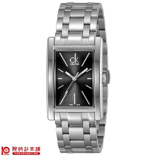 【新作】カルバンクライン CALVINKLEIN リファイン K4P211.41 [海外輸入品] メンズ 腕時計 時計