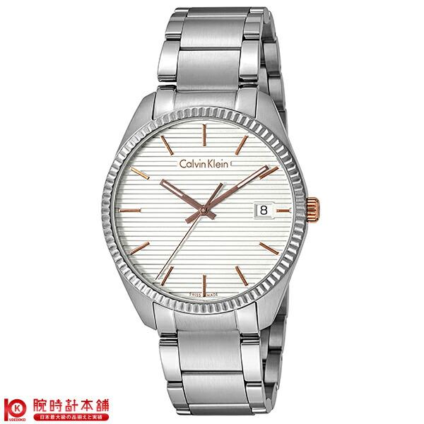 【新作】カルバンクライン CALVINKLEIN アライアンス K5R31B.46 [海外輸入品] メンズ 腕時計 時計