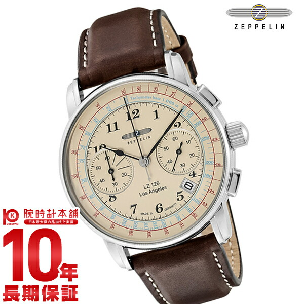 最大1200円割引クーポン対象店 【24回金利0%】ツェッペリン ZEPPELIN LZ126ロサンゼルス 7614-5 [正規品] メンズ 腕時計 時計 【dl】brand deal15