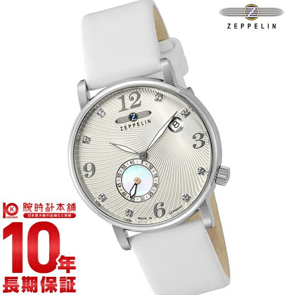 【24回金利0%】ツェッペリン ZEPPELIN ルナ 7631-1 [正規品] レディース 腕時計 時計 【dl】brand deal15