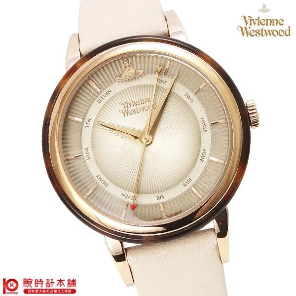 最大1200円割引クーポン対象店 【最安値挑戦中】【新作】ヴィヴィアン 時計 ヴィヴィアンウエストウッド 腕時計 ポルトベッロ VV158RSBG [海外輸入品] レディース 腕時計 時計【あす楽】