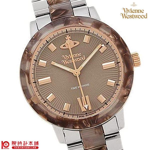 【新作】ヴィヴィアン 時計 ヴィヴィアンウエストウッド マーブルアーチ VV165BRSL [海外輸入品] レディース 腕時計 時計