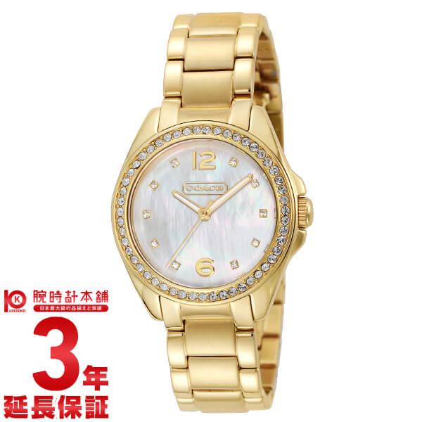 【新作】コーチ COACH トリステン 14501657 [海外輸入品] レディース 腕時計 時計