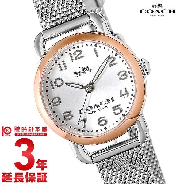 【新作】コーチ COACH デランシー 14502282 [海外輸入品] レディース 腕時計 時計