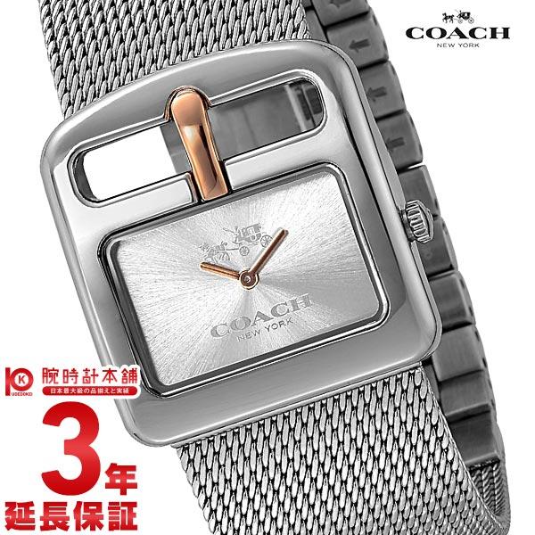 【新作】コーチ COACH ダッフルバックル 14502318 [海外輸入品] レディース 腕時計 時計