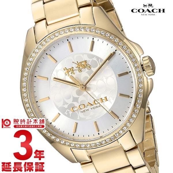 【新作】コーチ COACH トリステン 14502470 [海外輸入品] レディース 腕時計 時計