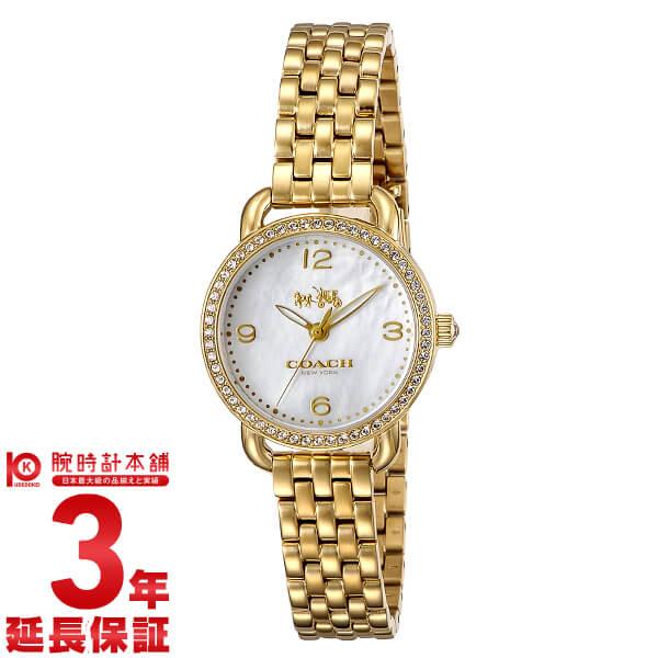 【新作】コーチ COACH デランシースモール 14502478 [海外輸入品] レディース 腕時計 時計