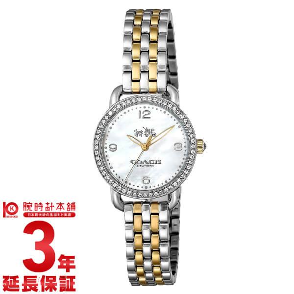 【新作】コーチ COACH デランシースモール 14502480 [海外輸入品] レディース 腕時計 時計