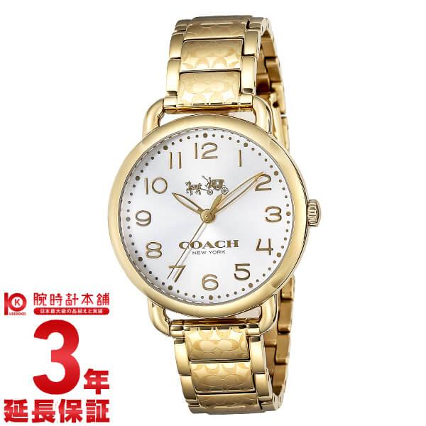 【新作】コーチ COACH デランシー 14502496 [海外輸入品] レディース 腕時計 時計