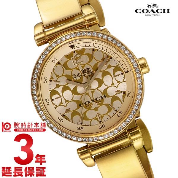【新作】コーチ COACH 1941スポーツバングル 14502542 [海外輸入品] レディース 腕時計 時計