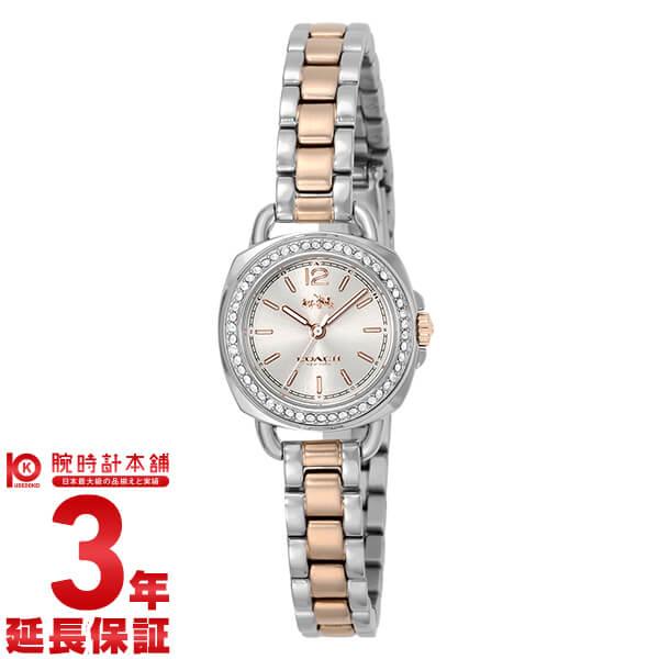 【新作】コーチ COACH テイタム 14502576 [海外輸入品] レディース 腕時計 時計