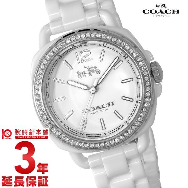 最大1200円割引クーポン対象店 COACH [海外輸入品] コーチ テイタム 14502601 レディース 腕時計 時計【新作】