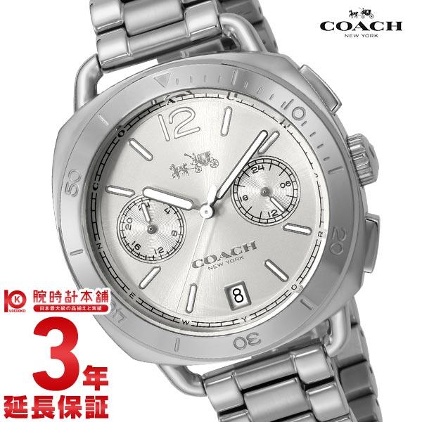 COACH [海外輸入品] コーチ テイタム 14502602 レディース 腕時計 時計【新作】