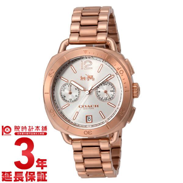 【新作】コーチ COACH テイタム 14502604 [海外輸入品] レディース 腕時計 時計